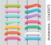 set of banner | Shutterstock . vector #111632072