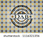 dab arabic style emblem.... | Shutterstock .eps vector #1116321356