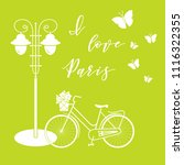 bicycle with a basket of... | Shutterstock .eps vector #1116322355
