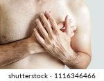 chest pain  young man holding...   Shutterstock . vector #1116346466
