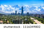 santiago white cityscape | Shutterstock . vector #1116349802