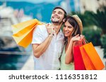 happy young couple with...   Shutterstock . vector #1116351812