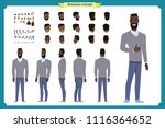 standing young black american... | Shutterstock .eps vector #1116364652