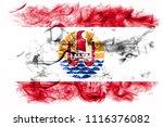 french polynesia smoke flag | Shutterstock . vector #1116376082