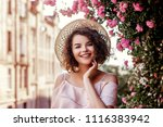 outdoor close up portrait of...   Shutterstock . vector #1116383942