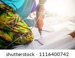 technician working renew the... | Shutterstock . vector #1116400742