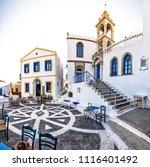 Nikia Village City Square Nisyros - Fine Art prints