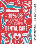 dentistry clinic sale promo... | Shutterstock .eps vector #1116402185
