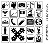 set of 22 business icons  high... | Shutterstock .eps vector #1116410192
