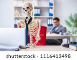 businessman working with... | Shutterstock . vector #1116413498