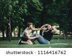 endurance training  sport ... | Shutterstock . vector #1116416762