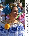 montreal quebec canada august... | Shutterstock . vector #1116420068
