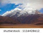 qinghai tibet plateau scenery... | Shutterstock . vector #1116428612
