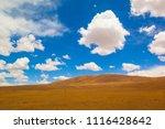 qinghai tibet plateau scenery... | Shutterstock . vector #1116428642