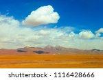 qinghai tibet plateau scenery... | Shutterstock . vector #1116428666