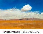 qinghai tibet plateau scenery... | Shutterstock . vector #1116428672