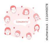 a variety of congratulatory... | Shutterstock .eps vector #1116440078