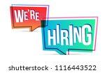 we're hiring. vector flat... | Shutterstock .eps vector #1116443522