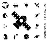 satellite icon. detailed set of ... | Shutterstock .eps vector #1116457322