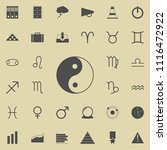 yin yang icon. detailed set of  ... | Shutterstock .eps vector #1116472922