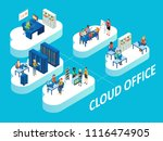 cloud office concept. vector... | Shutterstock .eps vector #1116474905