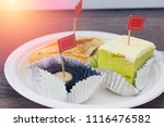 sweet pastry cake with puff | Shutterstock . vector #1116476582