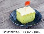 sweet pastry cake  | Shutterstock . vector #1116481088