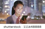 business woman use of mobile... | Shutterstock . vector #1116488888