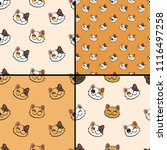 pattern collection with inky... | Shutterstock .eps vector #1116497258