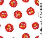 discount sticker icon seamless... | Shutterstock .eps vector #1116532898