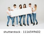 group of friends in jeans and... | Shutterstock . vector #1116549602