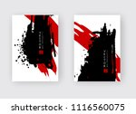 black and red ink brush stroke... | Shutterstock .eps vector #1116560075