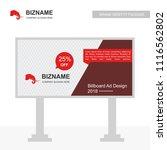 company bill board design with... | Shutterstock .eps vector #1116562802