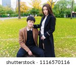 portrait of couple of chinese... | Shutterstock . vector #1116570116