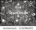 hand drawn space elements... | Shutterstock .eps vector #1116586352