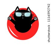 black cat floating on red air... | Shutterstock .eps vector #1116592742