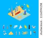 dubai uae travel and tourism... | Shutterstock .eps vector #1116594158