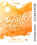 beach party poster with hand... | Shutterstock .eps vector #1116615638