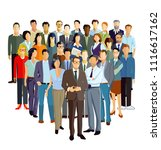 executive with employee group | Shutterstock .eps vector #1116617162