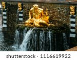 "Small photo of Peterhof, Russia - June 28 2007: Grand Cascade, Fountain, ""Magus"""