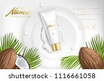 design cosmetics product... | Shutterstock .eps vector #1116661058