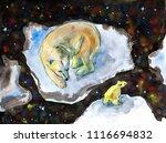 polar bears  ecological... | Shutterstock . vector #1116694832