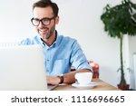 handsome man at cafeteria  cafe ...   Shutterstock . vector #1116696665