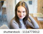 outdoor waist up portrait of... | Shutterstock . vector #1116773012