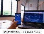 chiang mai  thailand   june 03... | Shutterstock . vector #1116817112