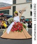 funchal  madeira  portugal  ... | Shutterstock . vector #1116823382