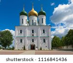cathedral of the assumption on... | Shutterstock . vector #1116841436