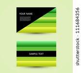 business card | Shutterstock .eps vector #111684356