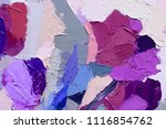 floral background. oil painting ... | Shutterstock . vector #1116854762