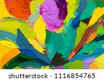 floral background. oil painting ... | Shutterstock . vector #1116854765